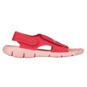Nike Sunray Adjust 4 - Girls Grade School