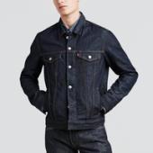 Levis Trucker Denim Jacket - Mens