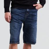 Levis 569 Loose Straight Shorts - Mens