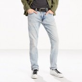 511&#8482 Slim Fit Performance Cool Stretch Jeans