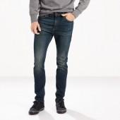 510&#8482 Skinny Fit Stretch Jeans