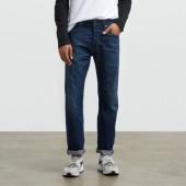 Ruler Straight Jeans