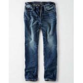 Baggy Jean