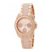 Womens Mini Blair Multifunction Bracelet Watch, 33mm