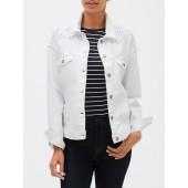 White Embroidered Denim Jacket