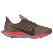 Nike Air Zoom Pegasus 35 Turbo - Men's
