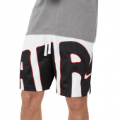 Nike DNA Double Mesh Air Shorts - Men's