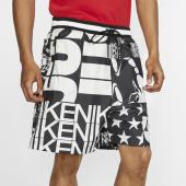 Nike AOP Scorp Shorts - Men's