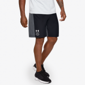 Under Armour Football Shorts - Men's
