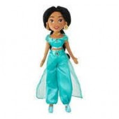 Jasmine Plush Doll - Aladdin - Medium