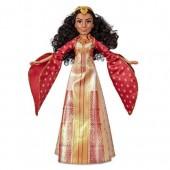 Dalia Fashion Doll by Hasbro - Aladdin - Live Action Film - 11''