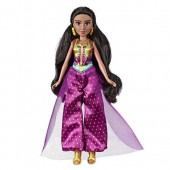 Jasmine Fashion Doll - Aladdin - Live-Action Film