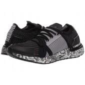 Ultraboost 20 S Sneaker