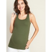 Maternity Fitted First-Layer Rib-Knit Tank