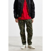 G-Star Tapered Camo Cargo Pant