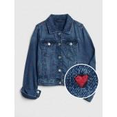 Icon Heart Denim Jacket