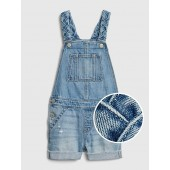 Braided Short Overalls