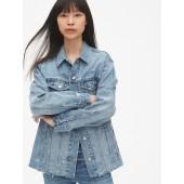 Oversized Distressed Icon Denim Jacket
