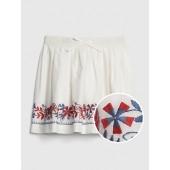 Boarder-Print Flippy Skirt
