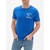 Logo T-Shirt in Jersey